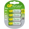 GP 2000 ReCyko + rechargeable AA LR6 battery 4-pack