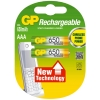 GP 650 AAA rechargeable battery LR03 2-pack GP65AAAHC 215046