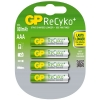 GP 800 ReCyko + rechargeable AAA LR03 battery 4-pack GP85AAAHCB 215052