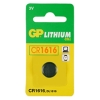 GP CR1616 Lithium Button Cell battery GPCR1616 215016