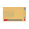 Go Secure Envelope Size 7 ML10054 (pack of 50)