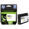 HP 951XL (CN048AE) high capacity yellow ink cartridge (original HP) CN048AE 044140