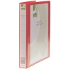 Q-Connect KF01326 red A4 Presentation 4D ring binder 1 pack
